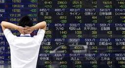La Bolsa de China se hunde