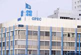Sede de la OPEP en Viena
